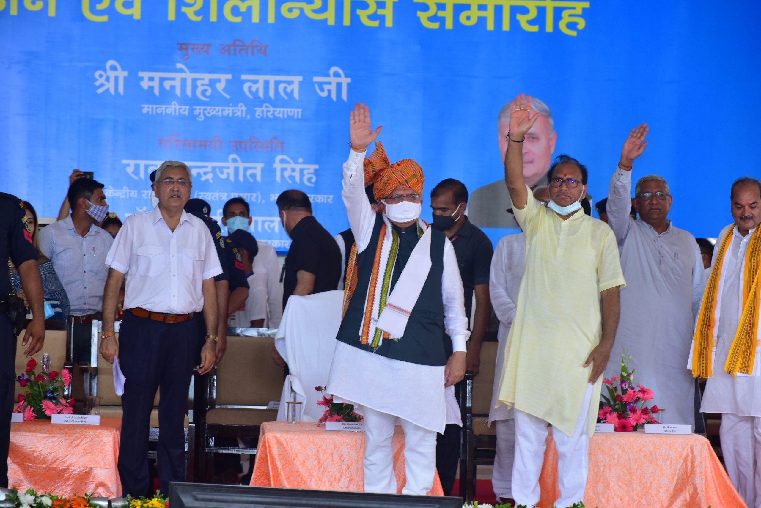 Hon'ble CM Visit on Bhoomi Poojan & Shilanyas Samaroh